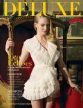 Deluxe Magazine [Greece] (April 2011)