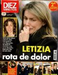 Diez Minutos Magazine [Spain] (14 February 2007)