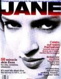 Jane Magazine [United States] (January 2004)