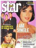 STAR WEEK Magazine [India] (1 January 2010)