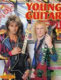 Young Guitar Magazine [Japan] (November 1986)