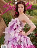 Selecta Magazine [United States] (March 2011)