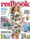 Jessica Simpson on the cover of Redbook (United States) - February 2014
