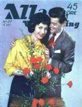 Allas Veckotidning Magazine [Sweden] (12 September 1958)