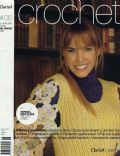 Clarin Moda Magazine [Argentina] (May 2008)