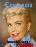 Doris Day on the cover of Cinelandia (Brazil) - February 1957