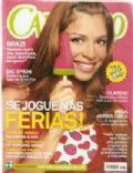 Capricho Magazine [Brazil] (6 January 2008)
