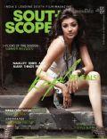 South Scope Magazine [India] (April 2010)
