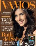 Vamos Mundo Magazine [Ecuador] (September 2011)