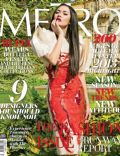 Ruffa Gutierrez on the cover of Metro (Philippines) - September 2013