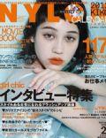 Nylon Magazine [Japan] (February 2012)