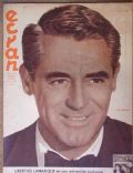 Ecran Magazine [Chile] (29 September 1959)