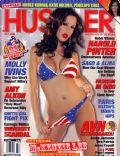 McKenzie Lee on the cover of Hustler (United States) - July 2006