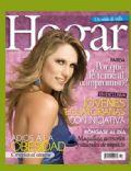 Hogar Magazine [Ecuador] (October 2008)