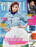 Ayushita on the cover of Grazia (Indonesia) - July 2013