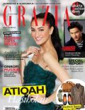 Atiqah Hasiholan on the cover of Grazia (Indonesia) - November 2010