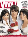 VIVA Magazine [Ukraine] (20 September 2007)