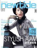 Newtide Magazine [Malaysia] (November 2008)