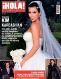 Hola! Magazine [Peru] (31 August 2011)