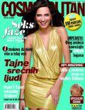 Cosmopolitan Magazine [Serbia] (April 2007)