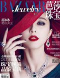 Harper's Bazaar Jewellery Magazine [China] (June 2011)