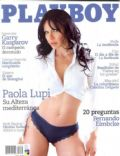 Playboy Magazine [Mexico] (April 2008)