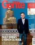 Isto É Gente Magazine [Brazil] (31 January 2011)
