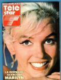 Télé Star Magazine [France] (22 April 1985)