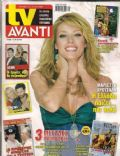 TV Avanti Magazine [Greece] (6 September 2008)