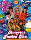 Andres Gil, Brenda Asnicar, Gastón Soffriti, Laura Esquivel, Luchano Ruiz on the cover of Patito Feo (Argentina) - August 2008