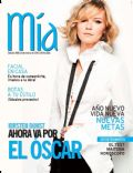 Mia Magazine [Honduras] (6 January 2012)