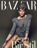Harper's Bazaar Magazine [Turkey] (May 2010)