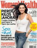 on the cover of Womens Health (Chile) - June 2014