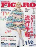 Antonina Vasylchenko on the cover of Madame Figaro (Japan) - March 2014