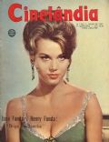 Cinelandia Magazine [Brazil] (July 1962)