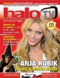 Halo TV Magazine [United Kingdom] (12 August 2011)
