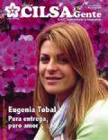 OTHER Magazine [Argentina] (2 November 2005)