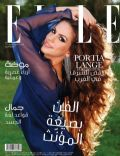 Elle Magazine [United Arab Emirates] (February 2012)