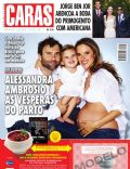 Jamie Mazur and Alessandra Ambrosio on the cover of Caras (Brazil) - May 2012