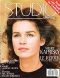 Studio Magazine [France] (August 1989)