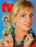 Agnieszka Popielewicz on the cover of Program TV (United States) - June 2009