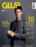 Glup Magazine [Mexico] (November 2011)
