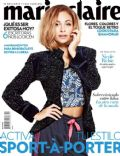 Nicole Richie on the cover of Marie Claire (Mexico) - February 2014