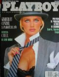 Kimberley Conrad (Kimberley Hefner) on the cover of Playboy (Spain) - June 1989