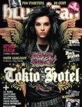 blue jean Magazine [Turkey] (September 2007)