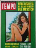 Tina Aumont on the cover of Tempo (Italy) - June 1970