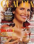 Claudia Magazine [Brazil] (September 2005)
