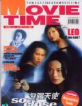 Movie Time Magazine [Thailand] (27 January 2003)