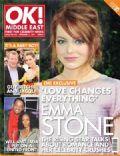 OK! Magazine [United Arab Emirates] (15 September 2011)