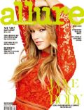Taylor Swift on the cover of Allure (South Korea) - May 2014
